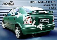 Cпойлер Opel Astra G (1998-) хетчбек