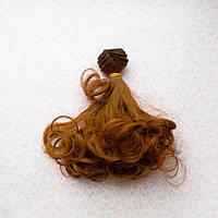 Волосы для кукол волнистые концы в трессах, шангрила  - 15 см