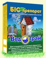 «Водограй» для чистки канализации в частном секторе 20гр, 50гр, 100 гр, 200гр