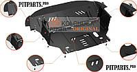 Защита картера двигателя, КПП, радиатора Volkswagen Caddy 1995-2004 V-1,4 1,6 1,9D 1,9TDI Кольчуга 1.9178.00