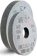 Круги шлифовальные 64С 150х16х32