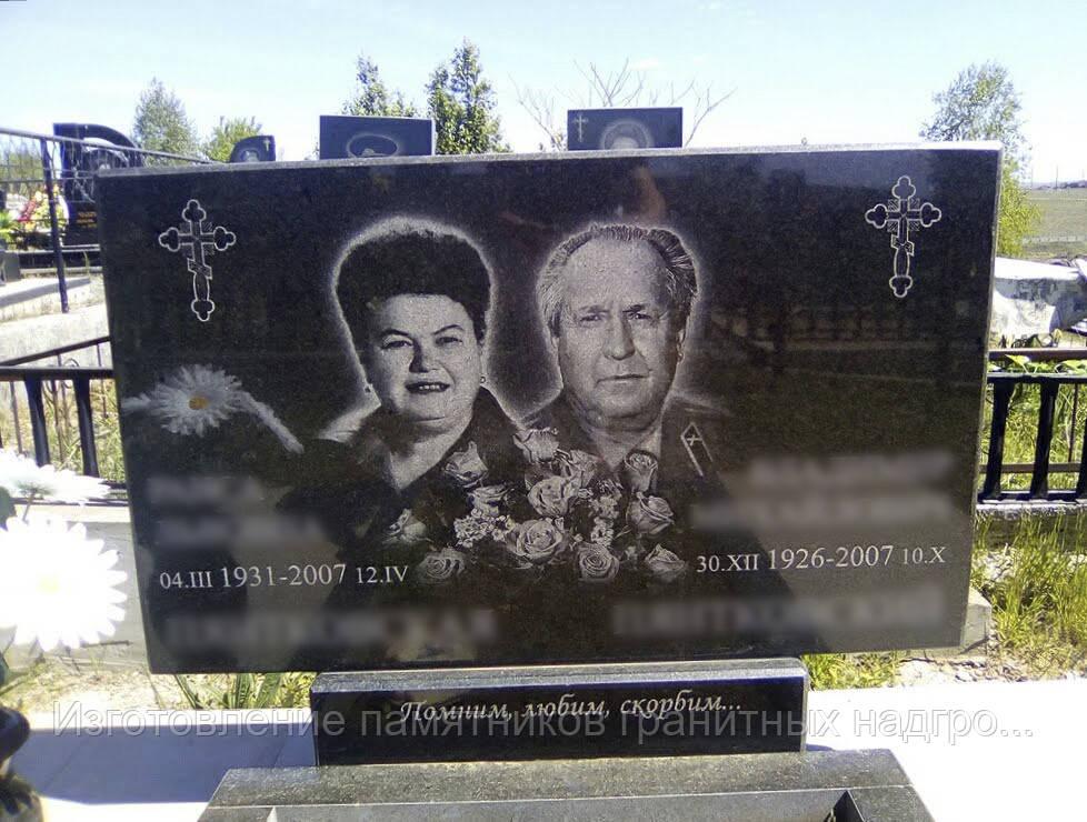 Изготовление гранитных надгробных памятников в Симферополе и Крыму. Двойной, метровый
