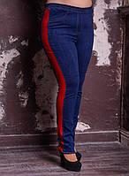 Женские джинсовые лосины в батальных размерах 10BR712, фото 1