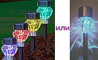 Светильник садово-парковый Lemanso CAB 91 (RGB+белый кристалл) на солнечной батарее LED