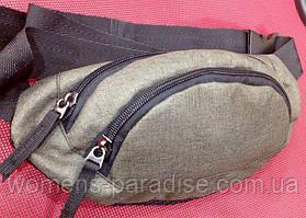 Сумка на пояс (поясная сумка, Бананка) три кармана