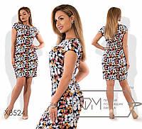 735524ae2ae Летнее принтованное платье большого размера из вискозы fmх8524