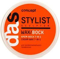 Крем-воск 7в1 для волос Concept Das Stylist Modeling Wax