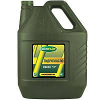 Гидравлическое масло Oil right Марка А 10л