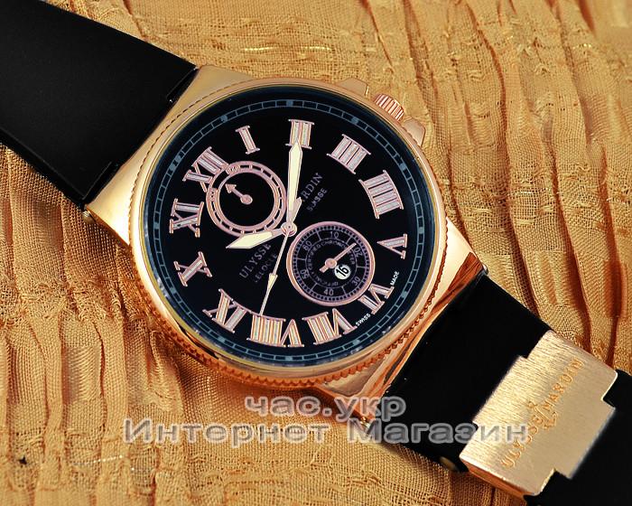 Мужские наручные часы Ulysse Nardin Quartz Maxi Marine Chronometer Gold Black не оригинал