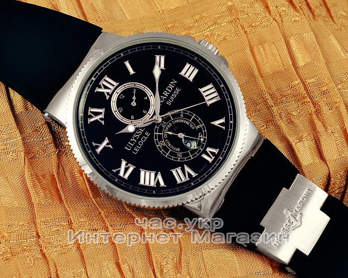 Наручные часы Ulysse Nardin Maxi Marine Chronometer Silver Black реплика