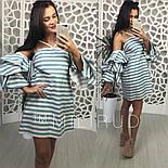Женское стильное платье в полоску с воланами (2 цвета), фото 5