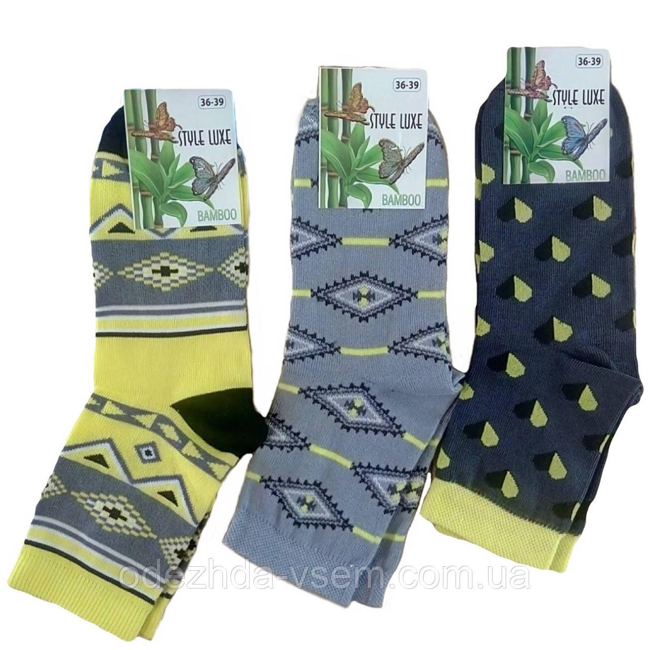 Бамбукові жіночі шкарпетки Орнамент