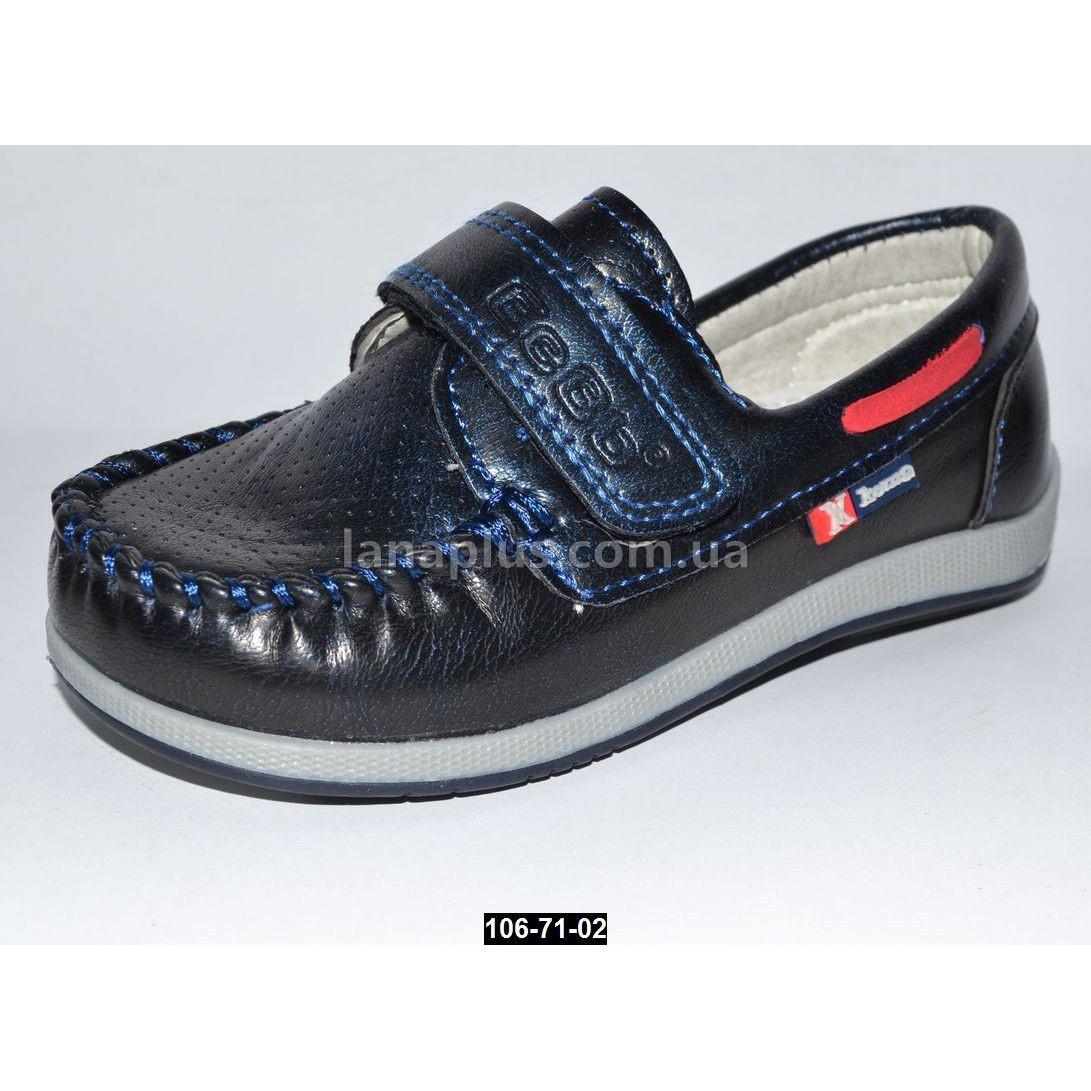 Ортопедические мокасины, туфли для мальчика, 20-25 размер, супинатор, каблук Томаса