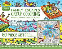 Набор для творчества, рисования Crayola Family Escapes Group Coloring Kit! Оригинал.