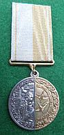 """Медаль """"За гражданский подвиг""""  Чернобыль с документом, фото 1"""