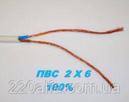 Медный силовой провод кабель ПВС 2х 6 полноценное сечение.