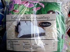 Одеяло холлофайбер летнее евро размера , фото 3