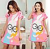 Домашнее платье с принтом ANNA  (38 размер )