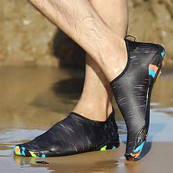 Летние пляжные кроссовки из неопрена (аквашузы)