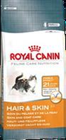 Royal Canin HAIR&SKIN 2 кг корм для кошек с проблемной шерстью и чувствительной кожей