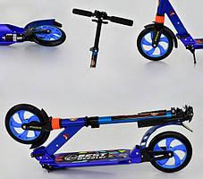 Двухколесный самокат алюминиевый Best Scooter 692. 2 амортизатора. колеса полиуретановые, , фото 2