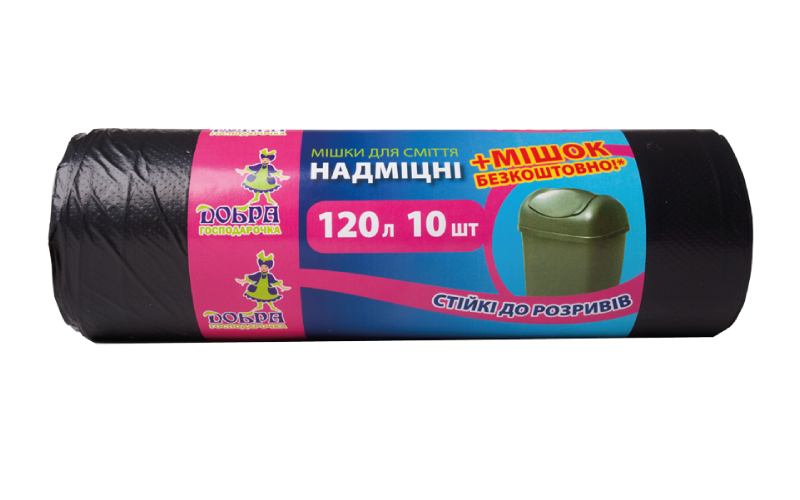 Пакеты для мусора Добра Господарочка супер прочные 120 л 10 шт + 1 шт в подарок Черные
