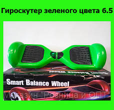 Гироскутер зеленого цвета 6.5