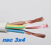 Силовой медный провод, кабель ПВС 3х 4 полноценное сечение.