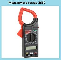 Мультиметр тестер 266С