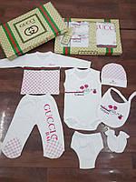 Набор для новорожденного Турецкий