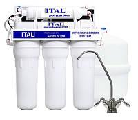 Фильтр осмос Ital Standart 6-50 6 ступеней С насосом