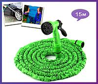 Поливочный шланг X-Hose/Magic Hose 15 м. с распылителем., фото 1