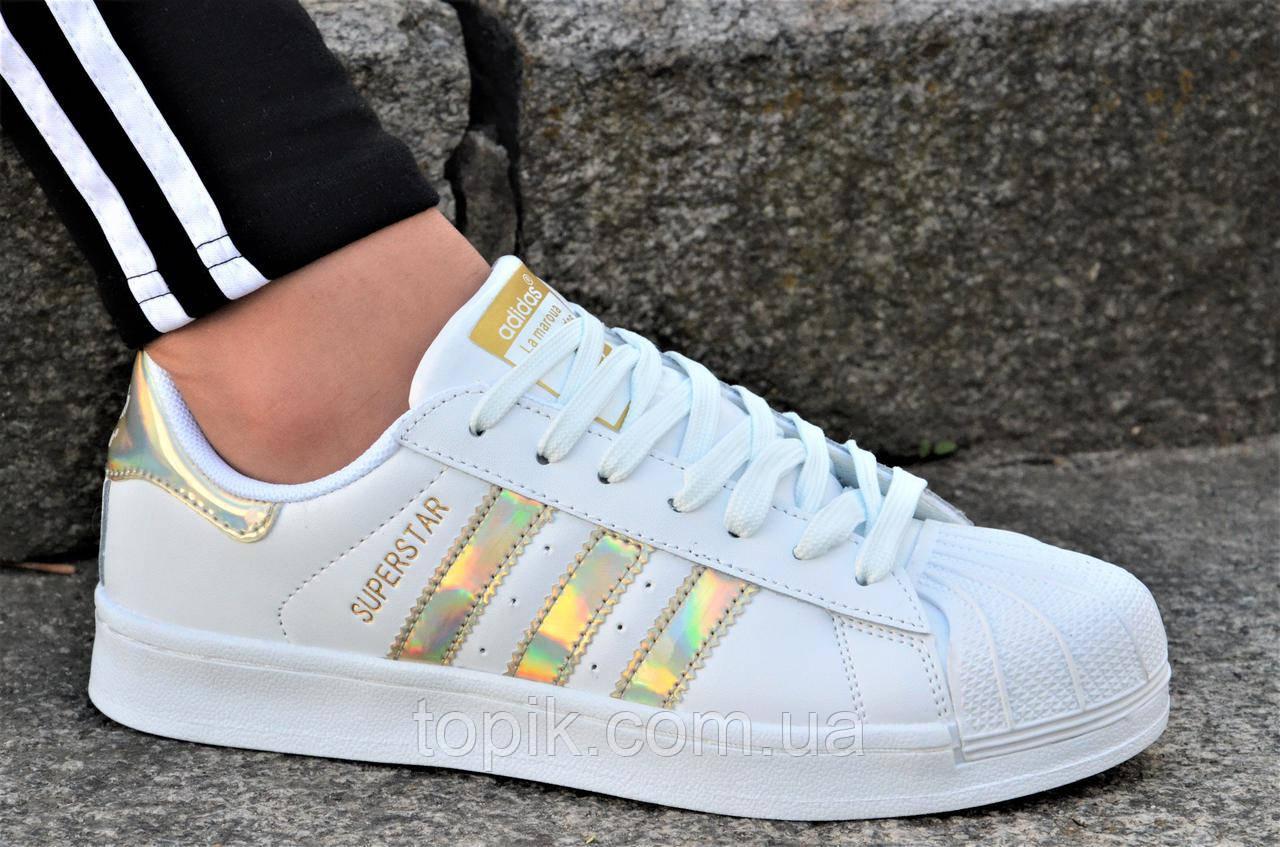 Кроссовки Adidas SUPERSTAR реплика женские белые, прошиты нереально крутая  модель (Код  1149) 30edfec2c68