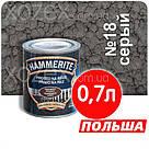Hammerite Хаммерайт 3в1 Сірий Молотковий Фарба по металу 2,5 лт, фото 2