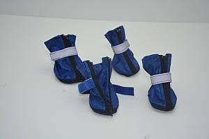 Ботиночки для собак мини 3 х 4 х 7,5