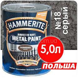Hamerite Хамерайт 3в1 Сірий Молоткова Проти іржі 5,0 лт