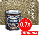 Hammerite Хаммерайт 3в1 Золотистый Молотковая Краска по металлу  2,5лт, фото 2