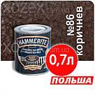 Hammerite Хаммерайт 3в1 Коричневий Молотковий Грунт емаль по іржі 2,5 лт, фото 2