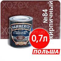 Hamerite Хамерайт 3в1 Кирпичный Молотковая С преобразователем ржавчины  0,7лт