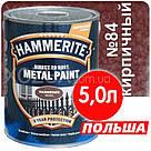 Hammerite Хаммерайт 3в1 Цегляний Молоткова Грунт емаль по іржі 2,5 лт, фото 3