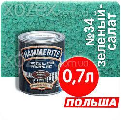 Hammerite Хаммерайт 3в1 Салатний Молоткова Фарба по металу 0,7 лт