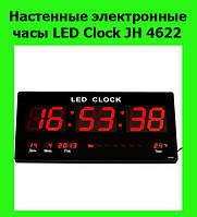 Настенные электронные часы LED Clock JH 4622