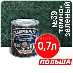 Hammerite Хаммерайт 3в1 Темно-зелений Молоткова Грунт емаль по іржі 0,7 лт
