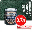 Hamerite Хамерайт 3в1 Темно-зелений Молоткова Фарба по металу 5,0 лт, фото 3