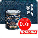 Hammerite Хаммерайт 3в1 Темно-синій Молоткова Емаль три в одному 2,5 лт, фото 2