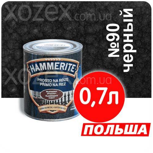Hamerite Хамерайт 3в1 Чорний Молоткова Грунт емаль по іржі 0,7 лт