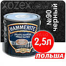 Hamerite Хамерайт 3в1 Чорний Молоткова Грунт емаль по іржі 0,7 лт, фото 2