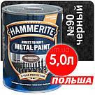 Hamerite Хамерайт 3в1 Чорний Молоткова Грунт емаль по іржі 0,7 лт, фото 3