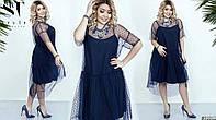 Темно-синее летнее женское платье из шелка и сетки в горошек.  Арт-6488/52
