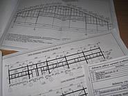Проектирование промышленных зданий, складов, навесов, цехов, сельскохозяйственных объектов